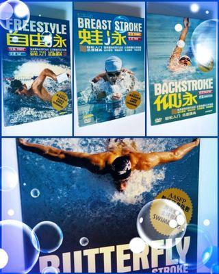 DVD swimming technic