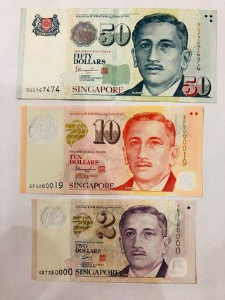 Singapore Currency Fancy no. $50, $10 & $2.