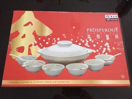 Brand New 1 Ceramic Claypot & 12 Pieces Porcelain Dining Set For Sale