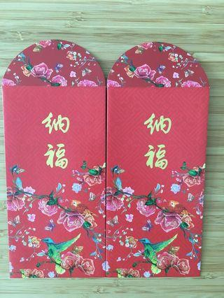 🚚 M Hotel Red Packets 红包