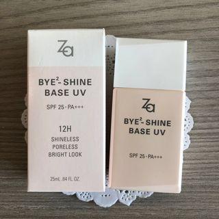 58% OFF ZA Bye Bye Shine Bass UV