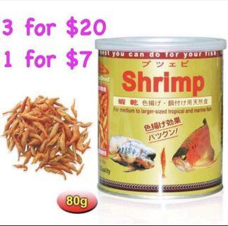 $7 each FUTIAN FREEZE DRIED SHRIMP 80G  $20 for 3  * For Tropical and marine fish & turtle