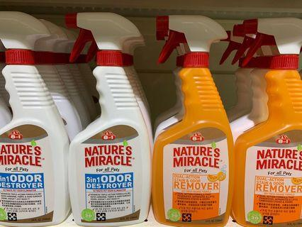 Selling Cheap! 8in1 709ml Nature's Miracle- Stain & Odor Spray For All Pets!
