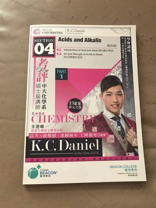KC Daniel dse chemistry notes
