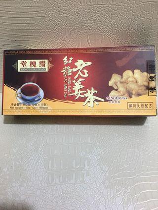 紅糖老姜茶