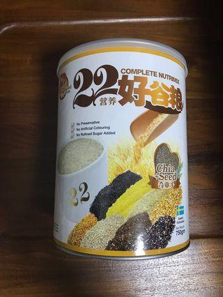 Good Lady 好姑娘 22 complete nutrimix (with Chia seeds)
