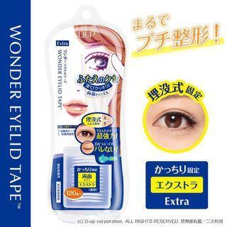BNIB D-UP Wonder Eyelid Tape Extra (Double Eyelid Tape)