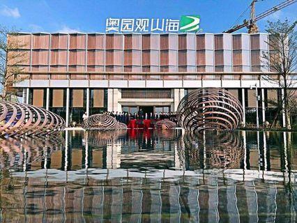 珠海深圳橋頭堡物業