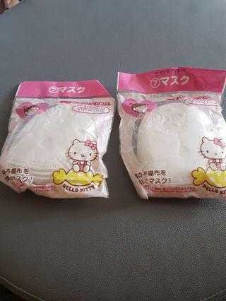 New Hello Kitty mask for sale!
