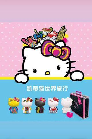 Hello Kitty Around the World 2015 Macdonalds version (total 5pcs set with DIY stickers)