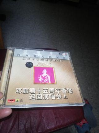 鄧麗君15週年香港巡迴演唱會上