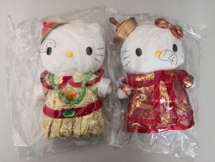 🚚 Hello Kitty - Chinese Royal Family (Macdonalds 2000 edition)