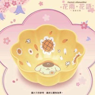 7-11 Sanrio  花形陶瓷碗 Pompompurin 布甸狗 (只賣不換)