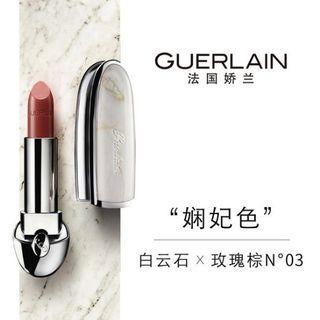 Guerlain Rouge G Lipstick No. 3