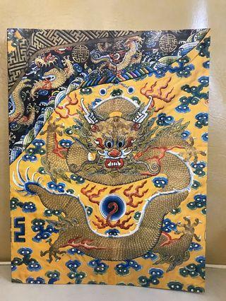 1988 天子son of heaven imperial arts