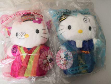 🚚 Hello Kitty - Korean Wedding (Macdonalds 2000 Edition)