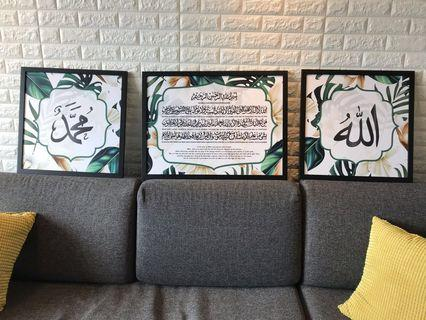 🚚 Ayat Kursi Set in Black Frame