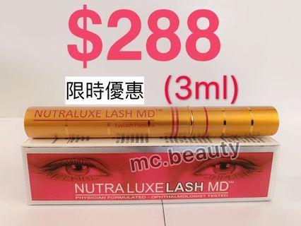 Nutraluxe Lash MD睫毛增長液3ml (原裝正貨)