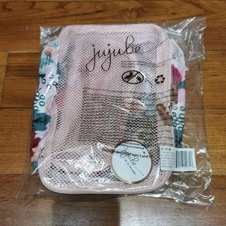 Jujube Be Organized -Forget Me Not
