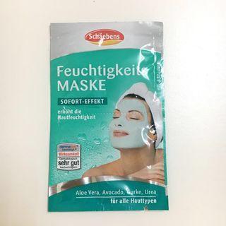 🚚 德國雪本詩面膜 保濕面膜 #半價美妝拍賣會