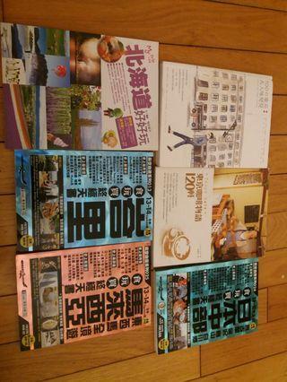 🚚 書籍 旅遊書。 日本 馬來西亞 六本合售