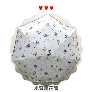 🚚 迪士尼米奇米妮折疊雨傘 防曬雨傘 折疊傘