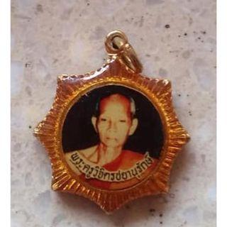 Luang Phor Pha (Par / Phra) Living Disciple of LP Kuay-BE 2539 Medal as shown in magazine