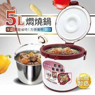 現貨-犀利媽媽5L燜燒鍋
