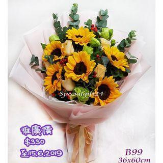 畢業禮向日葵6枝鮮花花束紀念慶祝聖誕節生日禮物花店sunflowerB99