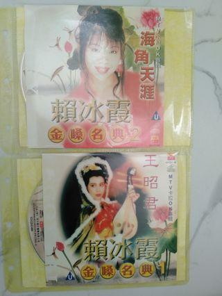 Chinese vcds