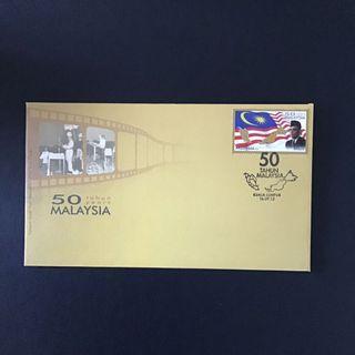 Malaysia 2013 50years of Malaysia