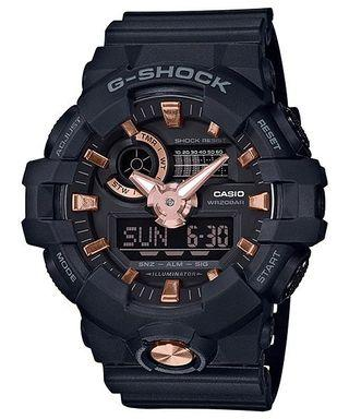 LIMITED PERIOD ONLY!!! Rose Gold Edition G Shock Big Face Diver Watch.