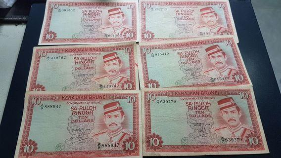 Old Brunei notes $10