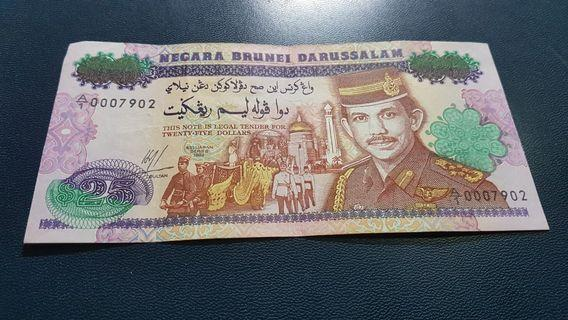 Old Brunei note $25
