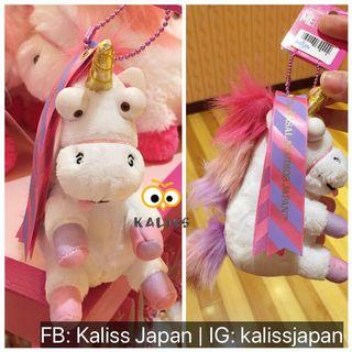 <訂貨> USJ Fluffy Unicorn 🦄 獨角獸 吊飾