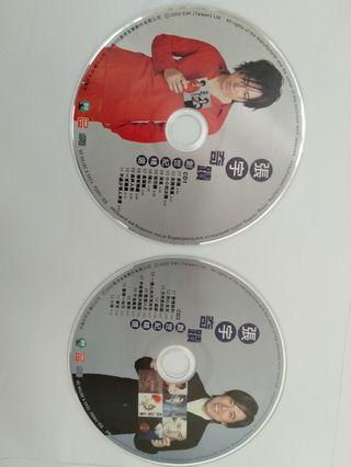 Chinese CDs ( got CD1 n CD 2- without covers)