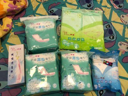 佩儷走佬袋用品(孕婦衛生巾,網褲,床墊,沖洗瓶)