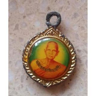 Luang Phor Pha (Par / Phra) Living Disciple of LP Kuay-BE 2549 Locket