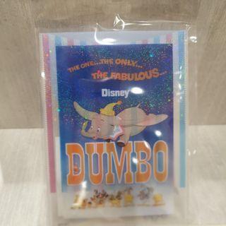 Disney Dumbo Disneystore File