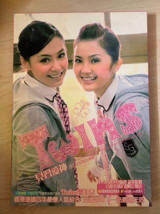 Twins CD Twins 首張國語專輯 見習愛神