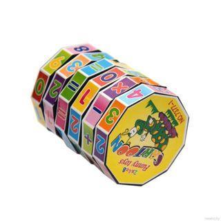 現貨🌟數字魔方益智玩具