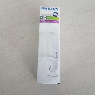 [Brand New] Philips CorePro PL-C 2P 6.5W Cool White Light