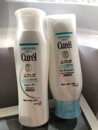 🚚 Curél Shampoo and Conditioner set