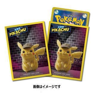 Detective Pikachu 卡套