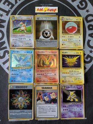 [TCG] Japanese Pokémon Cards Assorted (22 Cards)