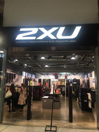 2XU 運動用品