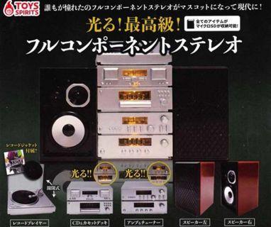 Hifi 音響扭蛋 碟機 擴音器 喇叭 ( 最後兩套 )
