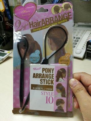 Hair arrange 2 type 全新長髮造型器
