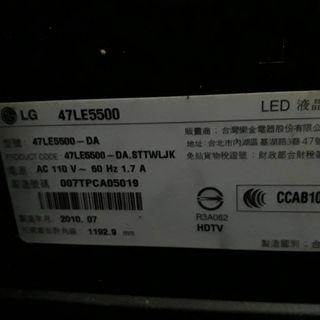 【47吋超值電視】LG 47吋LED液晶電視(47LE5500)