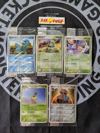 [TCG] Japanese Pokémon Cards Meiji Promo x 5